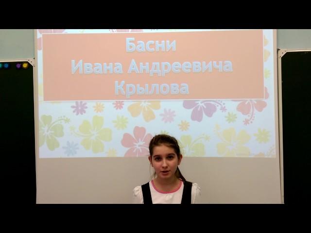 Изображение предпросмотра прочтения – ДарьяУткина читает произведение «Стрекоза и Муравей» И.А.Крылова