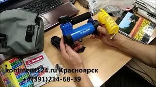 Компрессор Автомобильный Электрический Зубр Обзор Отзывы