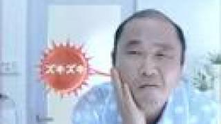 テレビコマーシャル.
