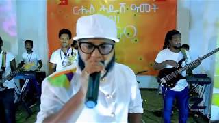 Mesfin Berhanu  Mehanenity -መሀነኒተይ- new tigrigna music 2018 (Official Video) 2018