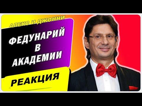 Новости из академии московского Спартака