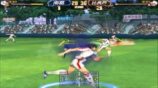 Captain Tsubasa Part 9 - Quarter Finals Nankatsu Vs Hirado