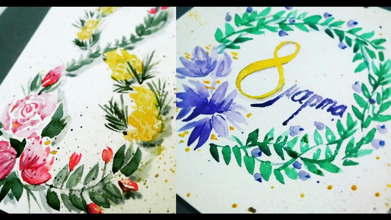 сделать открытку своими руками маме к 8 марта цветными карандашами окунетесь