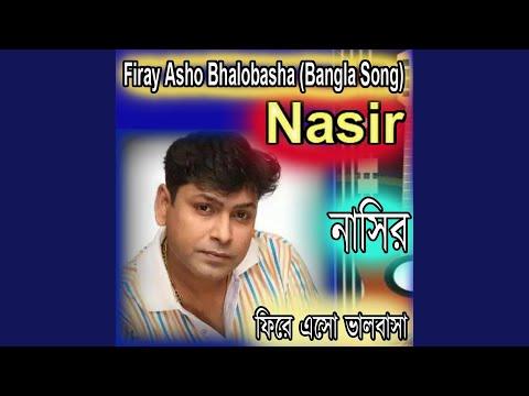 Amar Ja Kichhu Harabar