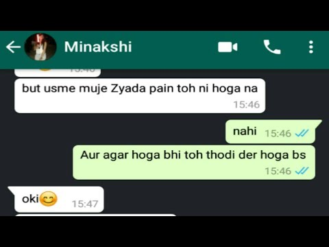 Dirty Chat Between Bf Gf - Masti Chat