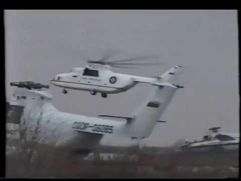 Малый Аэропорт Хабаровск эвакуация Ми-6 (RA-21014) 1997 год