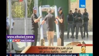 مدير المسجد الأقصى: نرفض البدائل الإسرائيلية لوضع بوابات إلكترونية.. فيديو
