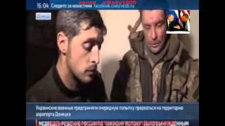 ' Ополченец МОТОРОЛА ' разбил отряд укров, ехавших в  ' Аэропорт