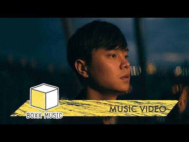 ถ้าวันหนึ่ง - GUNN JUNHAVAT [ Official MV ]