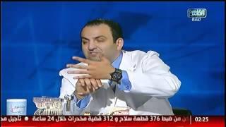 برنامج الدكتور | مع د. ايمن رشوان على #القاهرة_والناس الحلقة الكاملة 15 فبراير