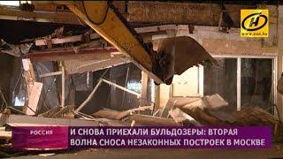 видео Уведомление о сносе самовольной постройки