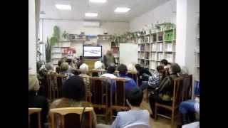 ЦБС ''Волгоградская'' Библиотека № 213 Часть 2