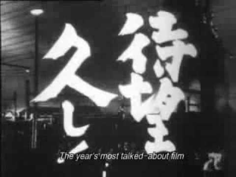 Godzilla (original 1954 Japanese trailer)