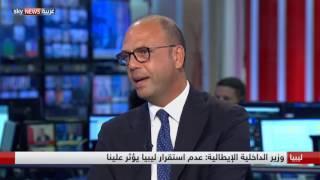 وزير الداخلية الإيطالي: جهد كبير في عمليات إنقاذ اللاجئين