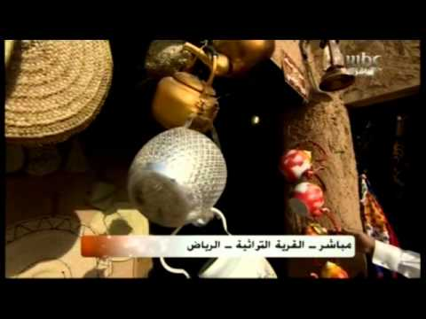 برنامج صباح الخير ياعرب يعرض بعض اللقطات للقرية التراثية بحي الجزيرة