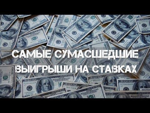 Прогнозы на спорт. Ставки на спорт. Бесплатный прогноз на матч Джокович - Надальиз YouTube · Длительность: 2 мин22 с