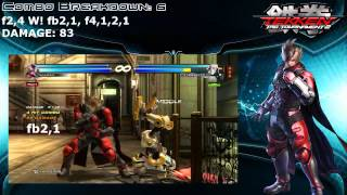 Tekken Tag 2: Lars Combo Breakdowns