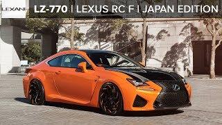 JAPANESE EDITION LEXUS RC F RIDES LEXANI WHEELS
