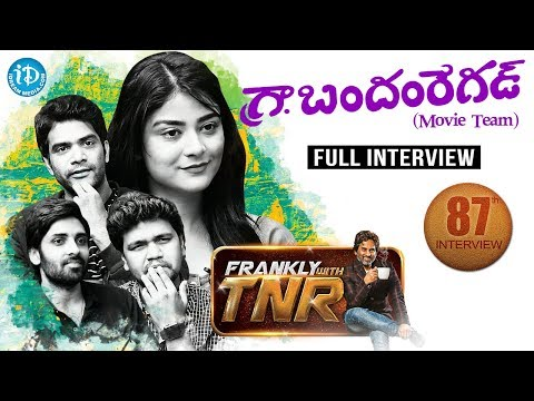 Frankly With TNR #87 - Exclusive Interview | Talking Movies With iDream