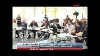 У п'яти містах України обіцяють побудувати індустріальні парки(, 2014-04-17T08:50:48.000Z)