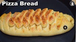 New Pizza Bread Recipe - How to make Pizza Chicken Bread - Kitchen With Amna