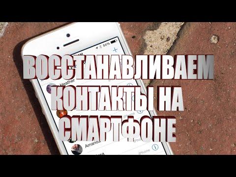 Видео Заработок на андроиде в интернете без вложений