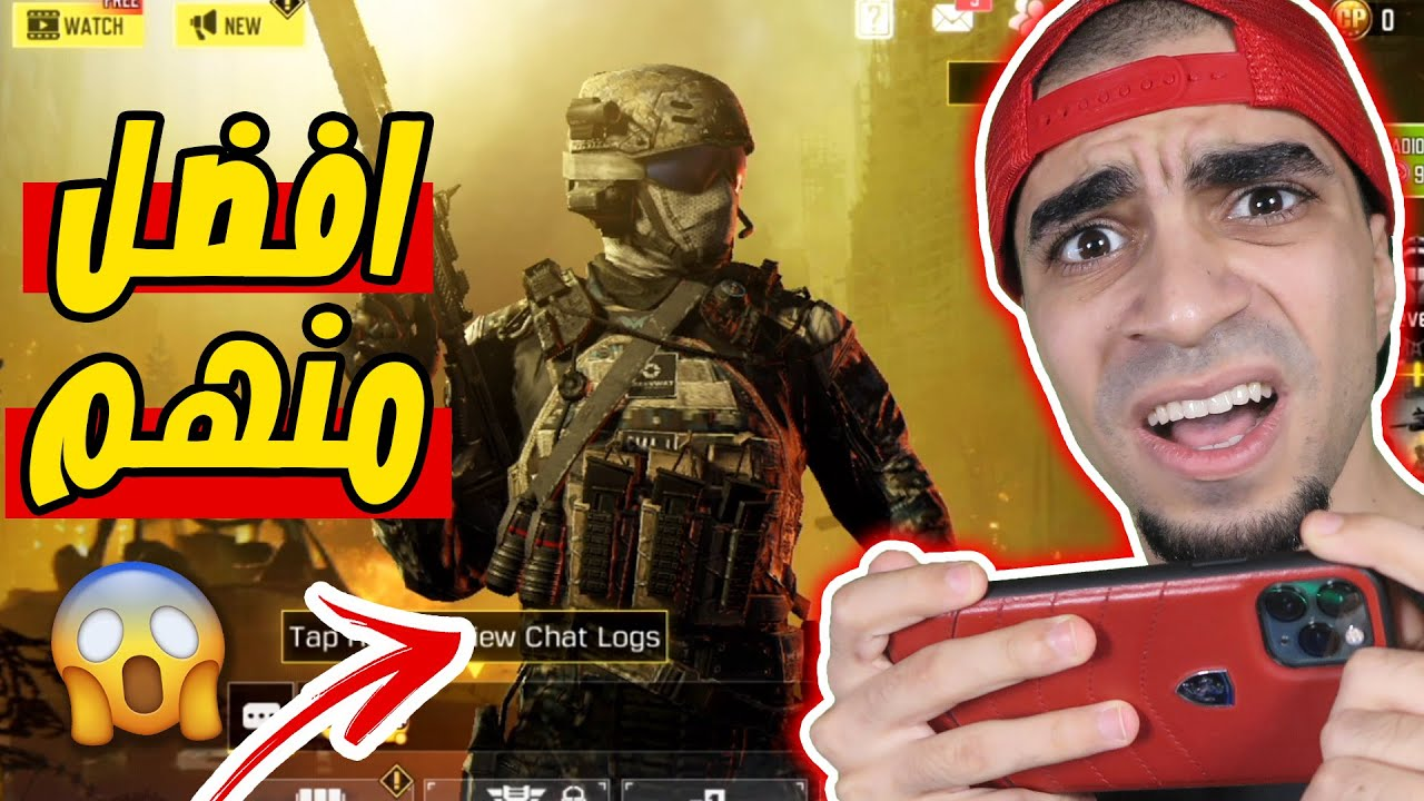 كود موبايل: افضل من ببجي و فري فاير Call of Duty Mobile ؟؟ ??