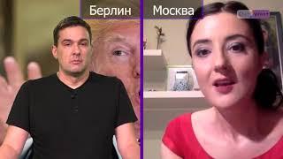 Алиса Ганиева: «Путину хочется, чтобы Сенцов приполз на брюхе»