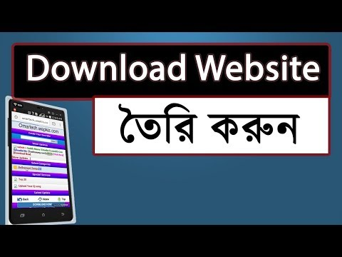 How To Create Download Website Bangla Tutorial | How To Make Download Website Bangla
