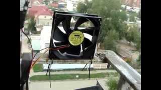 обзор вентилятора-генератора на балконе