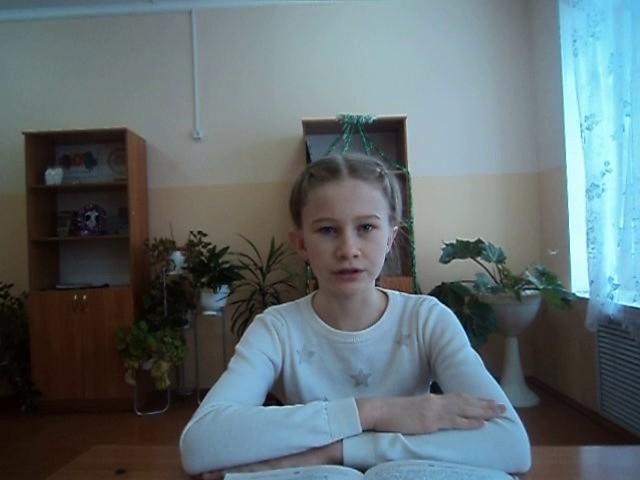 Изображение предпросмотра прочтения – РегинаТумпарова читает произведение «Бородино» М.Ю.Лермонтова