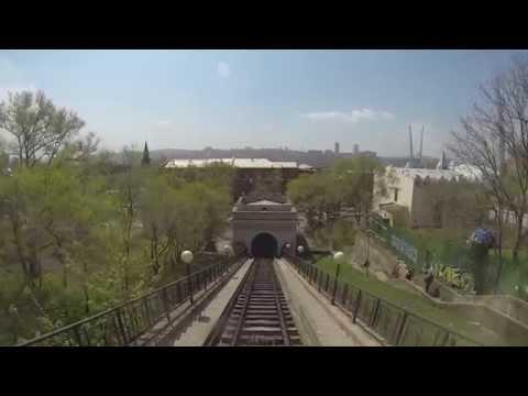 Russian funicular railway in Vladivostok