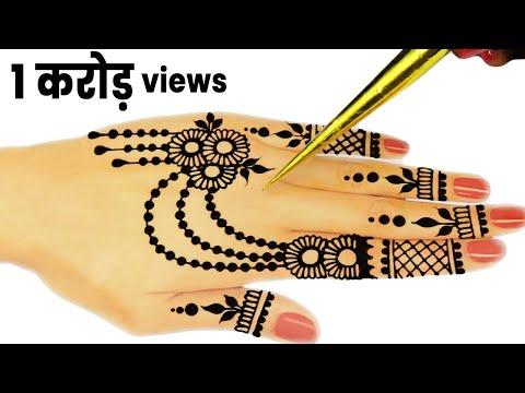Mehndi Designs for Back Hands - Ornamental Mehndi Designs for Back Hands - आकर्षक मेहंदी डिज़ाइन