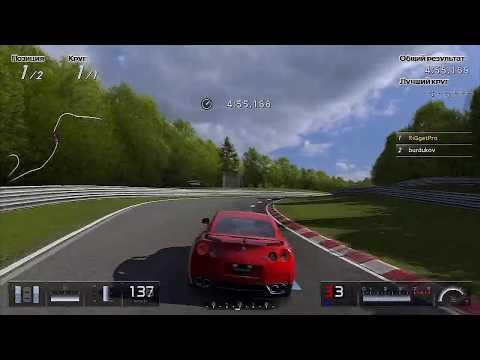 Gran Turismo 5 Игра по интернету Гонка на спор (На кону тачка)