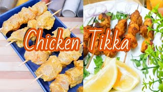 Chicken Tikka Recipe with Homemade Masala | Morokistani | Moroccan urdu speaker