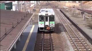 当麻駅で停車するキハ150系 特別快速「きたみ」