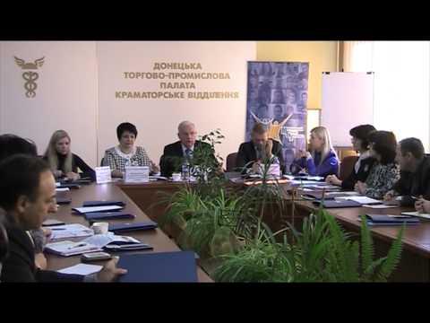 Новости Мариуполя -