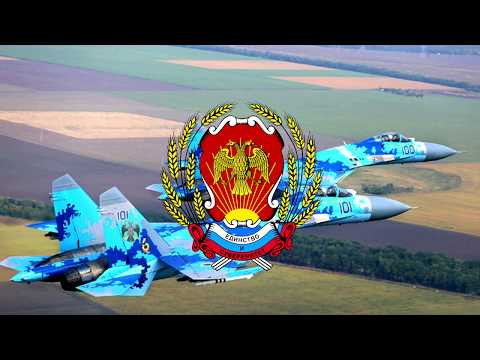 Anthem of the Russian Confederation (12/7/2021-17.5.2023)