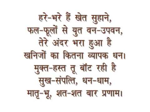 Matru Bhoomi of Bhagavathi Charan Varma