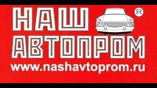 Распаковка: ГАЗель Next A31R32 фургон, синий 1/43 (Наш Автопром)