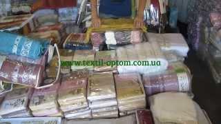 Полотенце махровое с вышивкой. Производство: Турция, торговая марка SIKEL. PL 37020(, 2014-08-31T13:38:45.000Z)