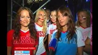 Открытие олимпиады в Лондоне(http://vesti-sochi.tv/, 2012-07-29T07:00:11.000Z)