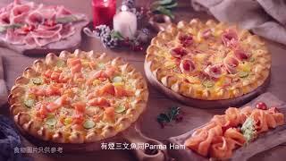 Pizza Hut HK Golden Cheese Pizza �...