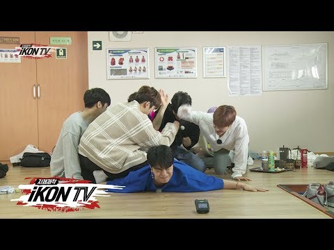 iKON - '자체제작 iKON TV' EP.5 Unreleased Clip