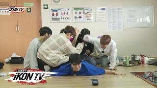 iKON - '자체제작 iKON TV' EP.5 Unreleased Clip