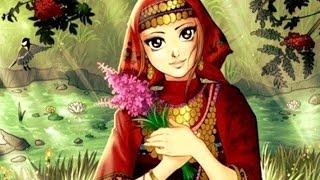 Италмас / Italmas (Globeflower) - Udmurt song
