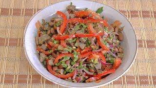 """Салат """"Тбилиси"""" / Salad """"Tbilisi"""""""