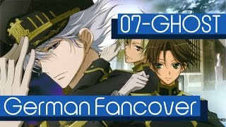 Download 07-Ghost - Aka no Kakera [German Fancover] MP3 song and Music Video