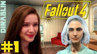 Fallout 4 женское прохождение, НАЧАЛО создание героя, убежище. Let s play dinablin