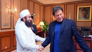 Maulana Tariq Jameel meeting with PM Imran Khan 11 December 2018